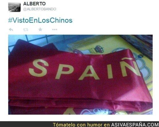 11338 - Visto en los chinos, producto de calidad por @ALBERTOBANDO