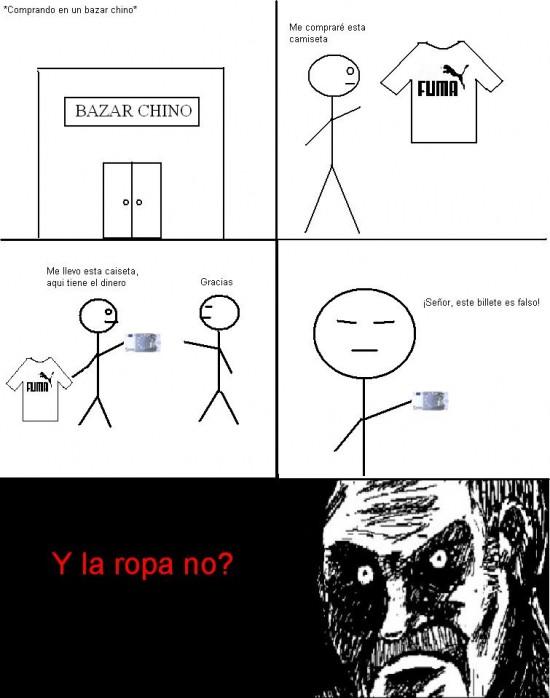 Mirada_fija - Ropa falsa