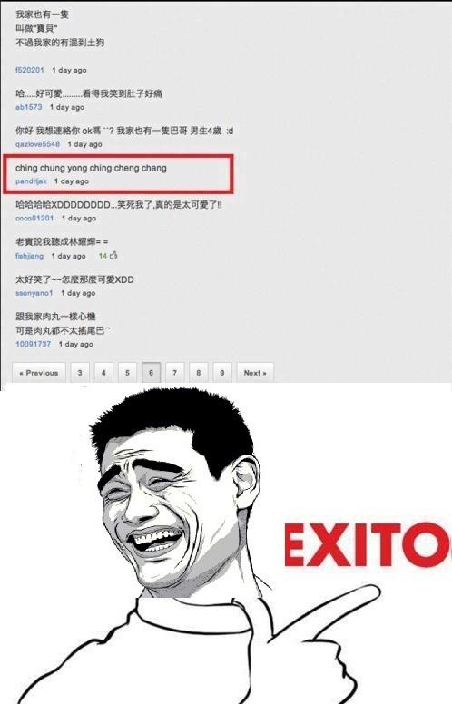Yao - Exito Yao