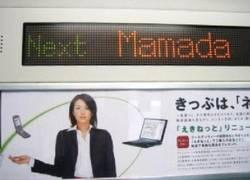 Enlace a Un día en el metro de Tokio
