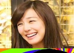 Enlace a El amor de Yao Ming