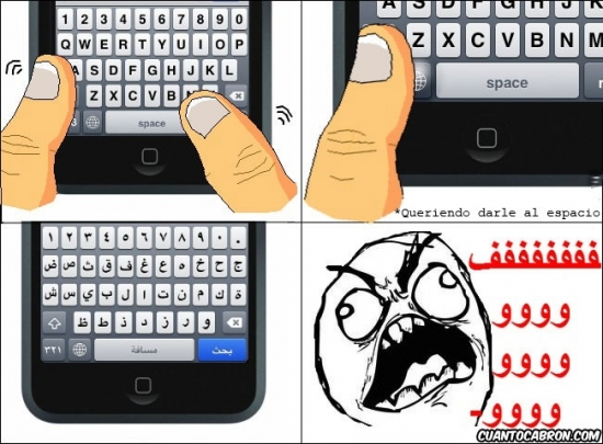 Ffffuuuuuuuuuu - Botones en el móvil puestos sólo para trollear