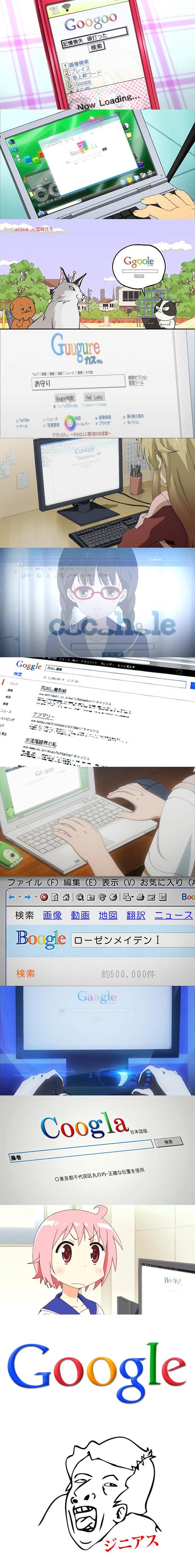 anime,falso,genuis,Google