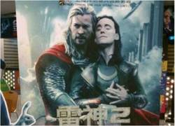Enlace a Cuidado, los gaytrolls están llegando también a China