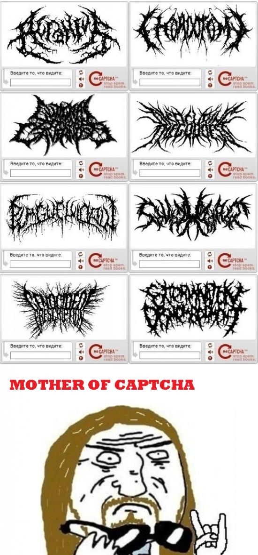 Mother_of_god - Heavy metal captcha