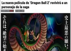 Enlace a La nueva pelicula de Dragon Ball revivirá a un personaje de la saga