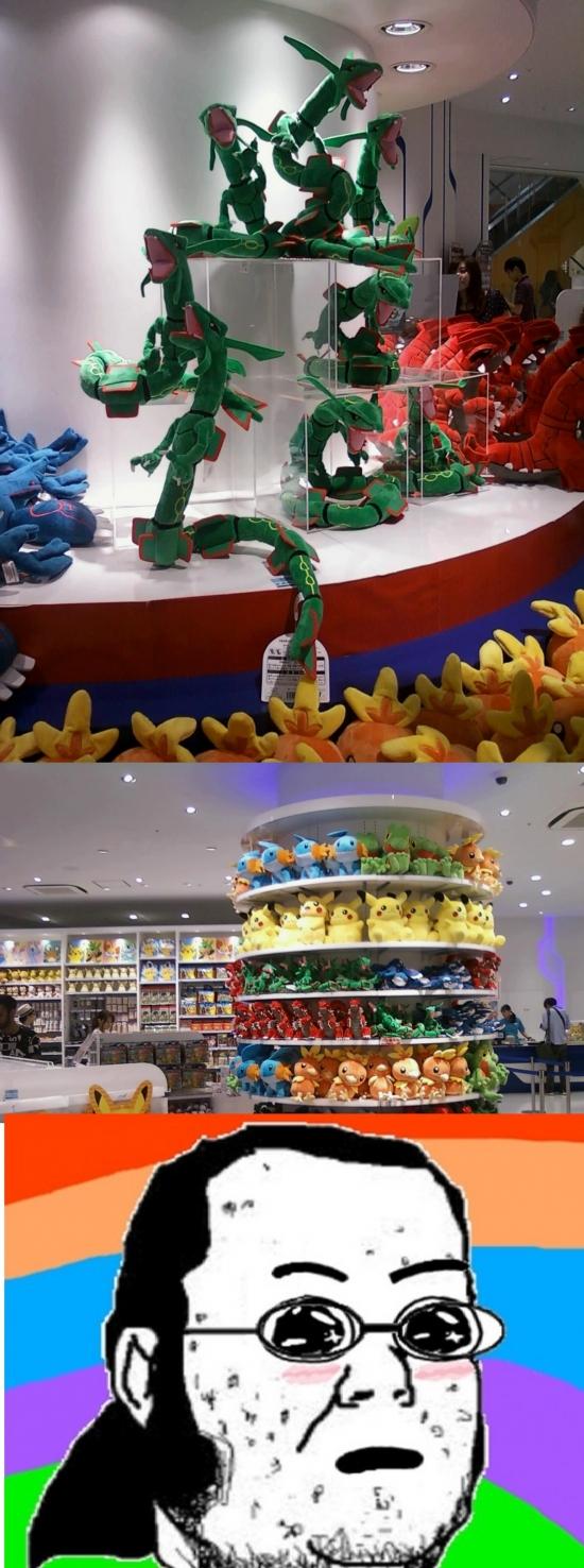 Friki - ¡Necesito ir a esa tienda Pokemón!