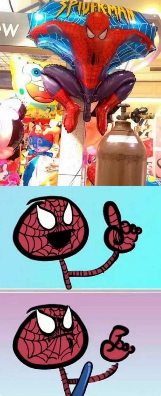 Otros - Creo que Spider-man se ha levantado de buen humor