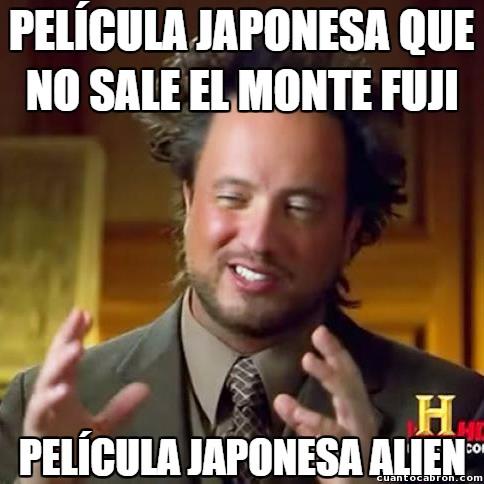 Ancient_aliens - Todos los cineastas japoneses parecen haber ido a la misma escuela