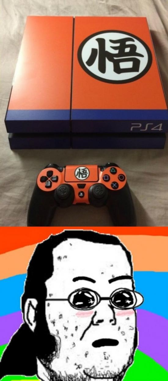 Friki - Mas de uno estará pensando en irse a comprar esta PS4