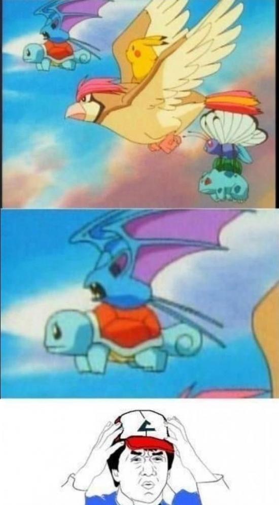 Otros - La lógica Pokémon