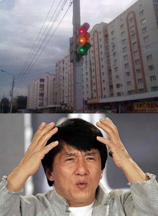Otros - ¡Peor que las tres luces apagadas!