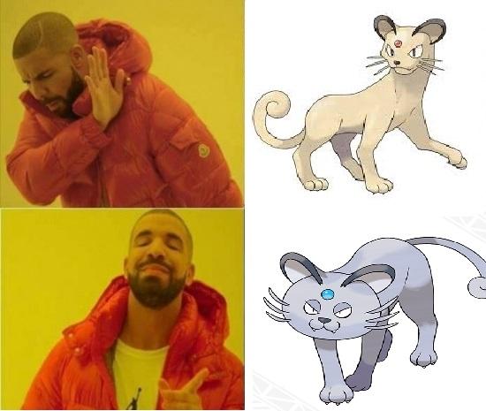 Meme_otros - Garfield.. digo, Persian Alola es mejor.