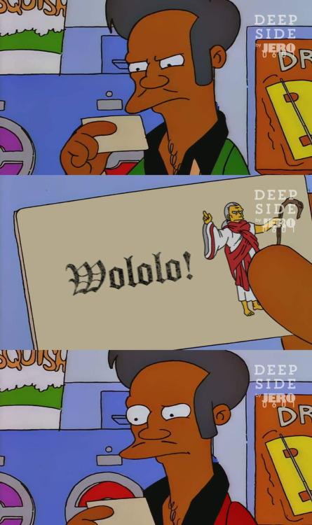Oh_god_why - Apu, fuiste troleado