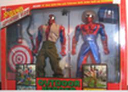 Enlace a Diseños de juguetes que no debieron salir a la venta