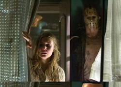 Enlace a ¿Que pretendes Jason?