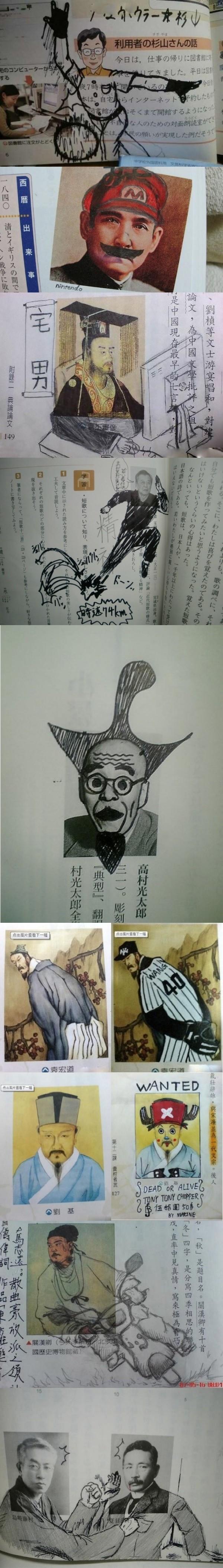 Otros - Cuando los japoneses se aburren en clase
