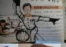 Enlace a Cuando los japoneses se aburren en clase