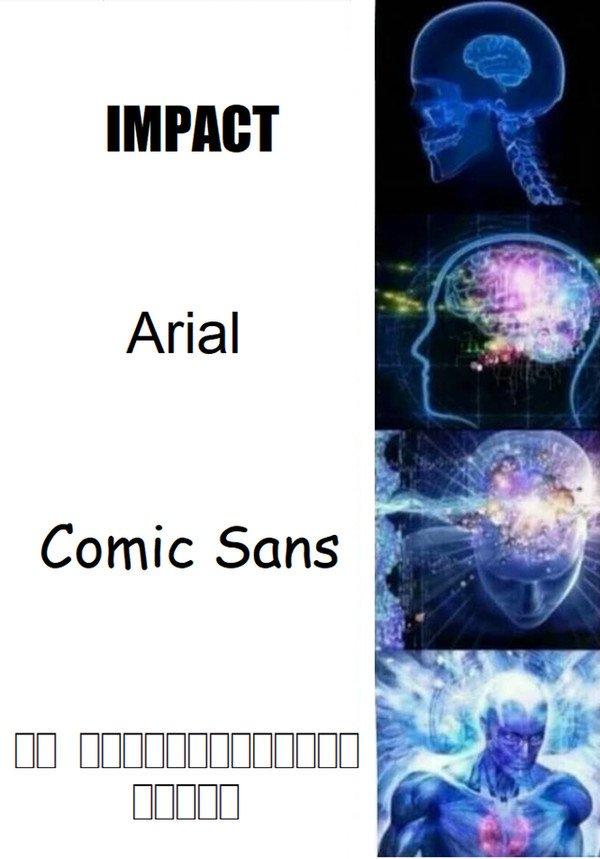 Meme_otros - La forma de escritura definitiva