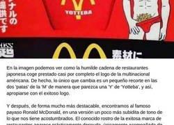 Enlace a Un McDonald's de Japón utiliza una versión +18 del payaso en sus anuncios, y el mundo se vuelve loco