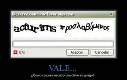 Enlace a VALE...