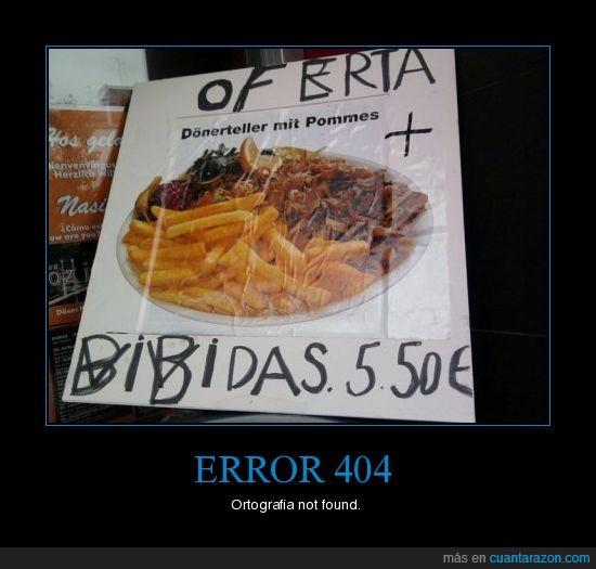 error 404,fail,movil,ortografía