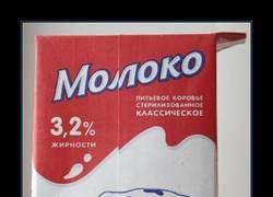 Enlace a EN LA RUSIA SOVIÉTICA