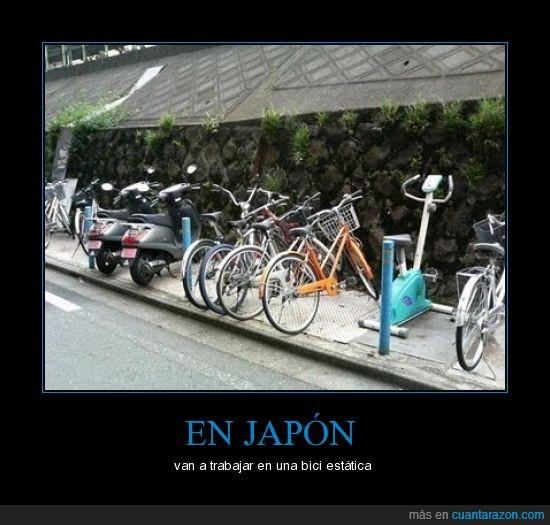 bici,estatica,japon