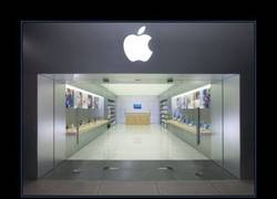Enlace a TU VES UNA APPLE STORE