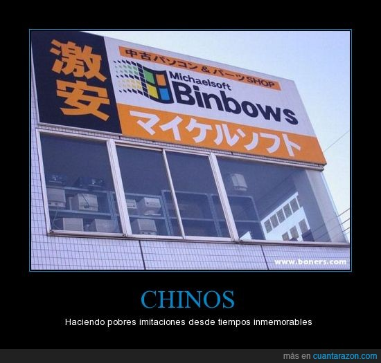 chinos,copia,imitacion,windows