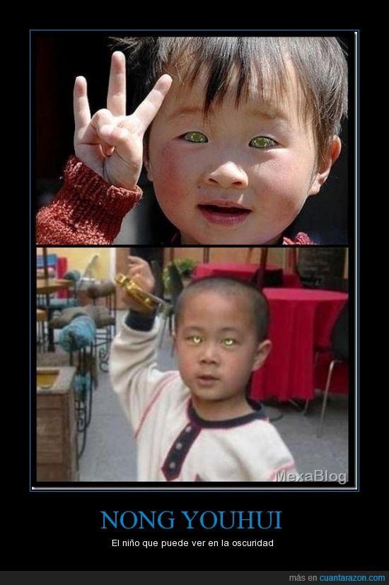 evolución,mutante,niño,nong youhui,oscuridad,poderes,visión,visión nocturna