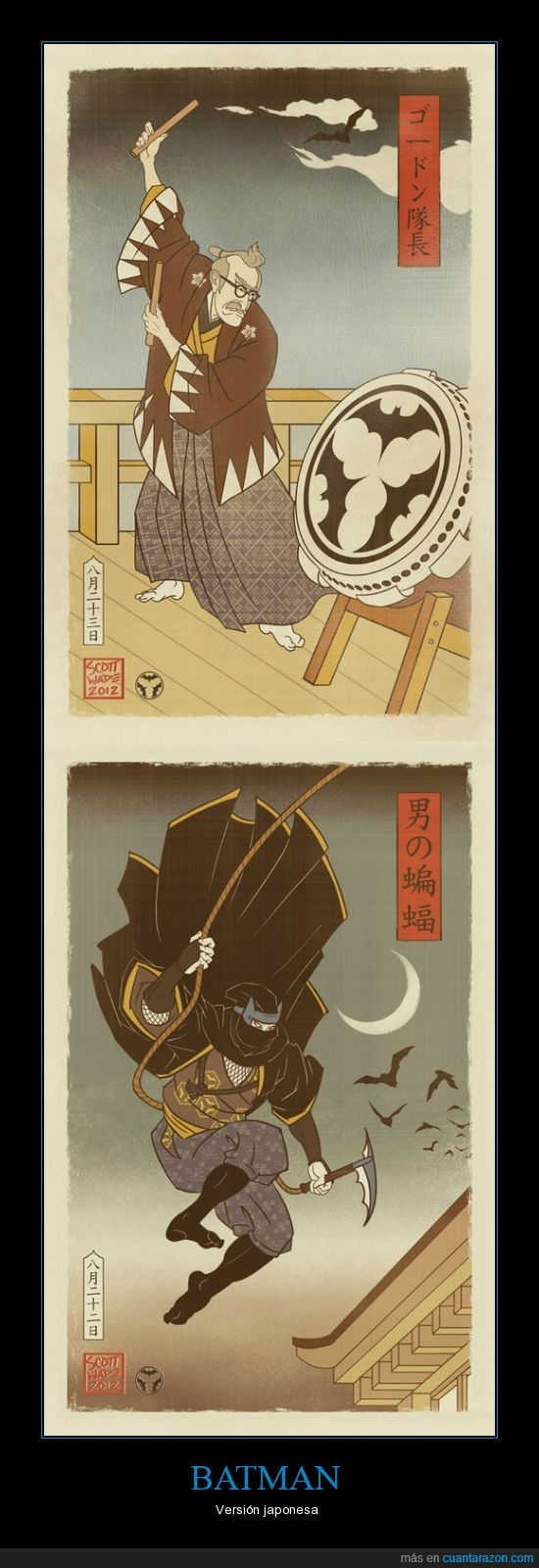 batman,caballero,japo,japones,japonesa,oscuro