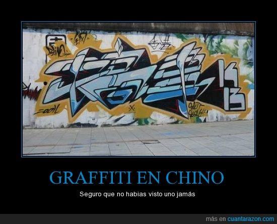 Chino,Graffiti,Jamás
