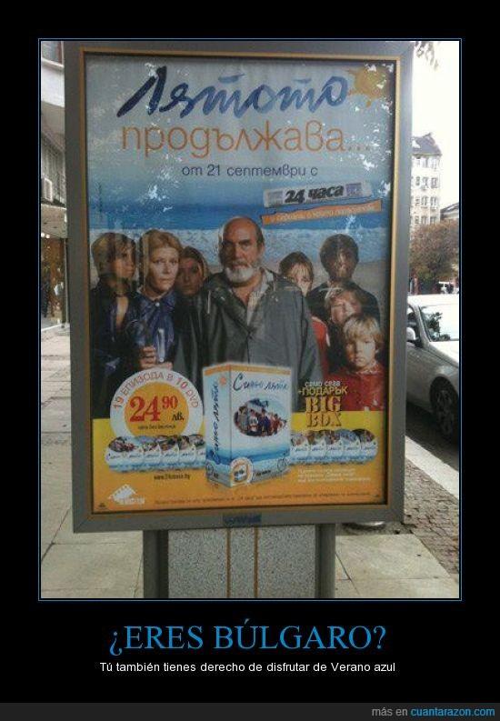 chanquete ha vuelto...en forma de dvd,rusia,serie,toda la serie,verano azul