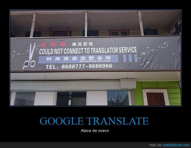 asia,cartel,china,chino,conectar,fail,ingles,mal,peluqueria,servicio,tijera,traducir,traductor