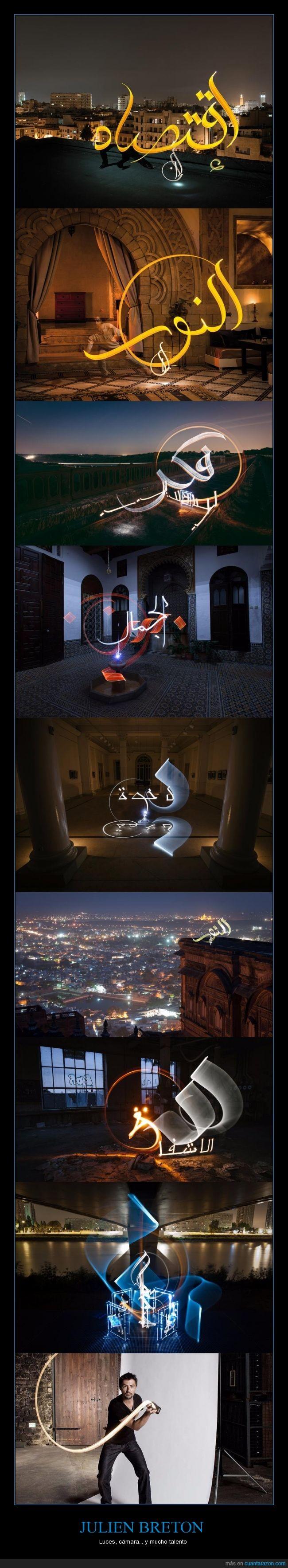 camara,china,dibujos en el aire,iso,Julien Breton,larga exposición,letras,luces,luz