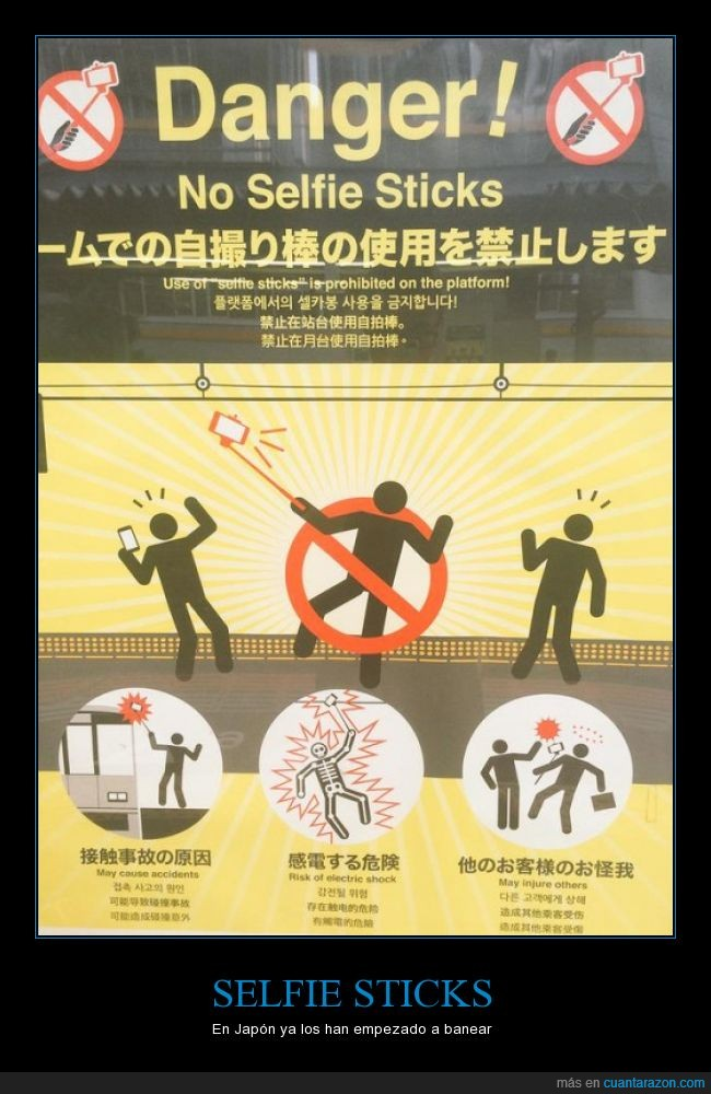 baneado,estación,japón,palo,prohibición,prohibido,selfie,selfie stick,tren