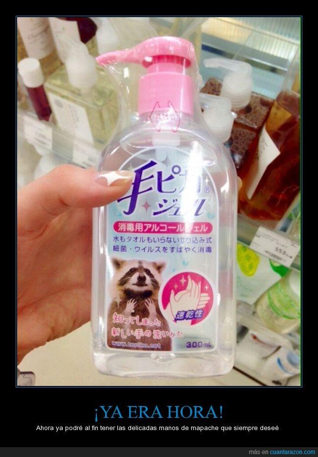 crema,desinfectar,jabon,japón,manos,mapache,suaves