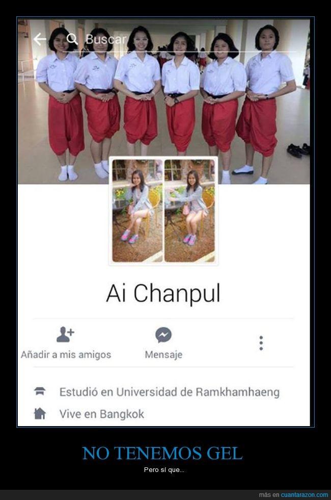 champu,facebook,gel,tienda