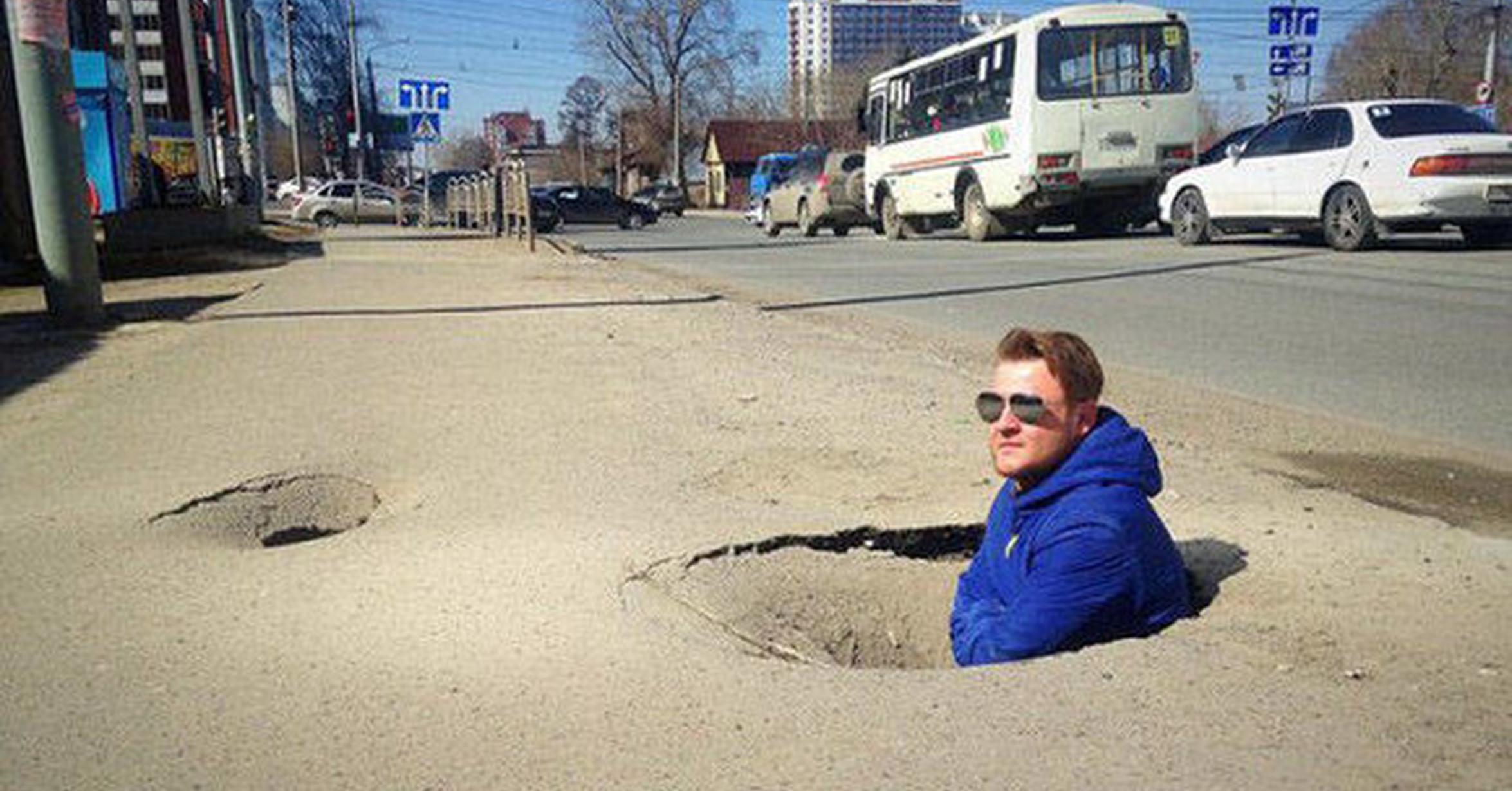 Российские дороги без прикрас