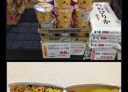 Enlace a Este ramen de Pikachu no es un ramen cualquiera y tiene una sorpresa que sale al cocinarlo