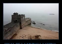 Enlace a Aquí termina la muralla china