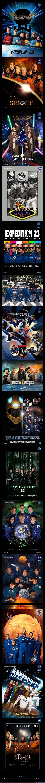 misiones,nasa,pósters