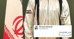 Enlace a Parece un chiste pero es verdad: el traje espacial que ha presentado Irán es un disfraz de niño de Aliexpress