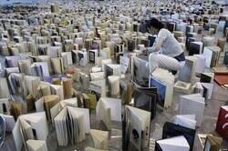 Enlace a Secando libros mojados