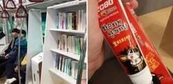 Enlace a Inventos geniales que solo podrás encontrar en Corea del Sur