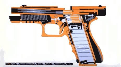 Enlace a Cómo funciona una pistola