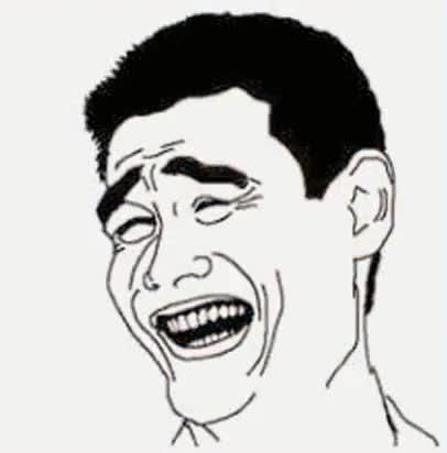 Enlace a Transformación de Yao Ming a Meme