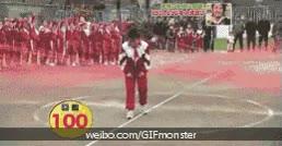 Enlace a Saltar a la cuerda como un asiático