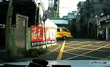 Enlace a Accidente inesperado